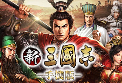 https://www.memuplay.com/tw/how-to-play-three-kingdoms-on-pc.html