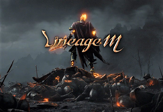 http://www.memuplay.com/ko/how-to-play-lineage-m-on-pc.html