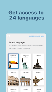 Rosetta Stone: Learn Languages PC