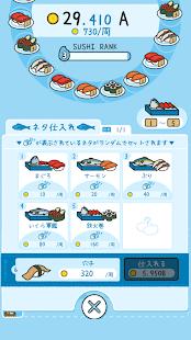 すしあつめ - MERGE SUSHI - PC版