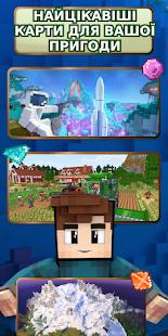 Моди Карти Скіни для Minecraft