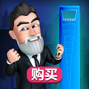Landlord Go - 房地產遊戲