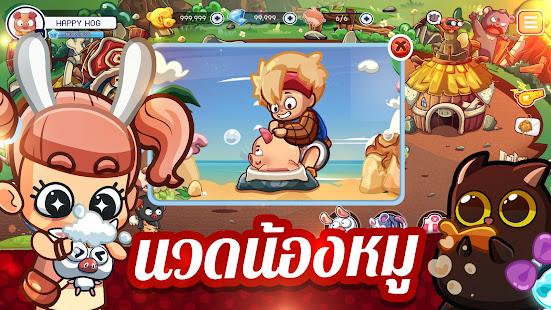แฮปปี้คนเลี้ยงหมู - Happy Hog PC
