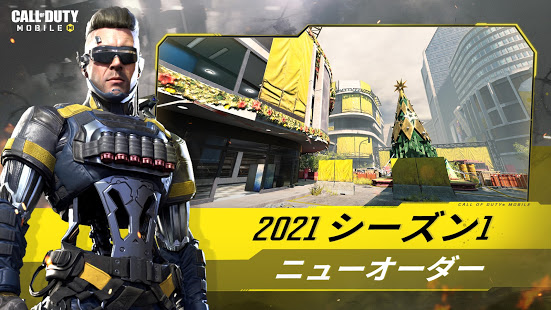 Call of Duty Mobile PC版