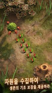 디 앤츠:언더그라운드 킹덤 PC