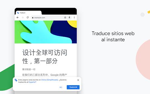 Google Chrome: rápido y seguro PC