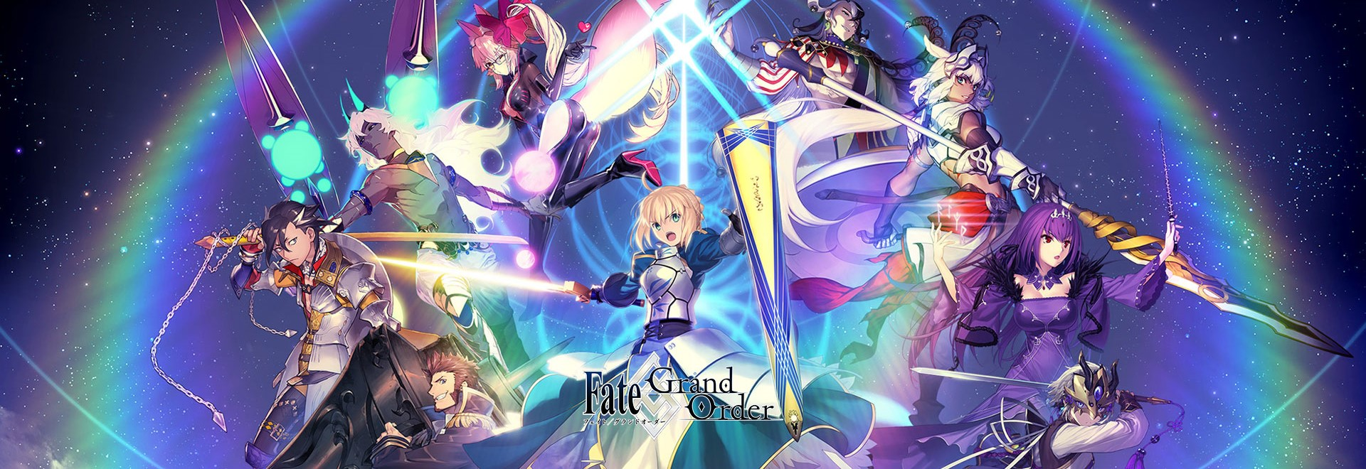 Fate/Grand Order電腦版