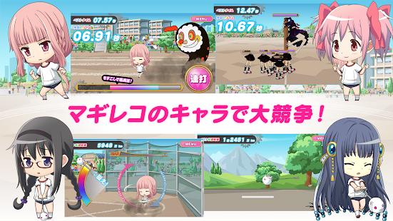 円環の理 大運動会 PC版