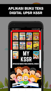 UPSR KSSR - Buku Teks Digital Tahun 1 - 6电脑版