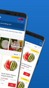 MAF Carrefour Online Shopping الحاسوب