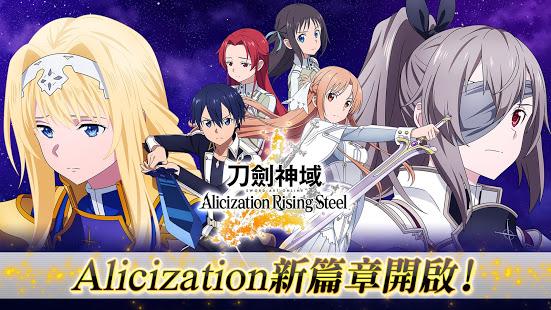 刀劍神域 Alicization Rising Steel電腦版
