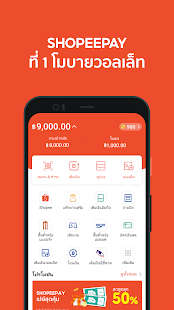 AirPay PC