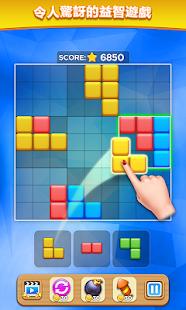 方塊數獨拼圖電腦版