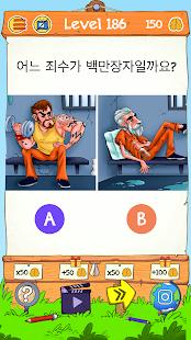 Braindom 2 : 두뇌 퍼즐 게임은 누구입니까 , 브레인 게임 테스트 , 두뇌 자극 PC