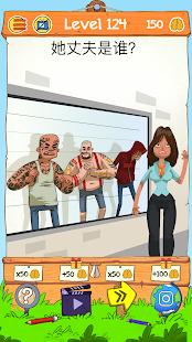 Braindom 2: Who is Who Riddles? Master Brain Games电脑版