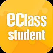 eClass Student App電腦版