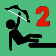 Лучники 2