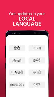 Public - Indian Local Videos电脑版