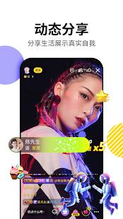 91直播-华人美女視頻直播Show电脑版