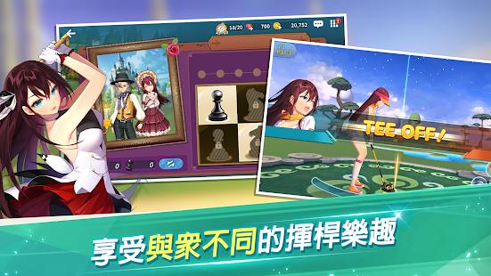 萌幻飛球: Fantasy Golf電腦版