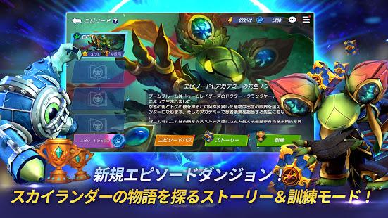 スカイランダーズ リング・オブ・ヒーロー PC版