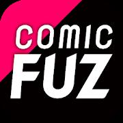 COMIC FUZ - 人気漫画が毎日読める PC版