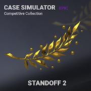 Кейс Симулятор для Standoff 2 PC
