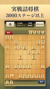 将棋アプリ 百鍛将棋 -初心者でも楽しく遊べる本格ゲーム- PC版