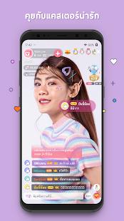 Vibie Live - Best of live streams community PC