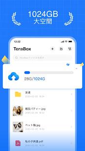 TeraBox クラウドドライブ: 写真も動画もクラウドバックアップ PC版