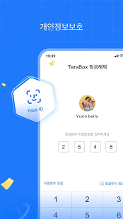TeraBox 클라우드 드라이브: 클라우드 백업 & 저장 PC