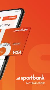 sportbank — мобільний банк для активних PC