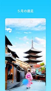 PICNIC - 人気アプリ, 旅行写真, くもり加工 PC版