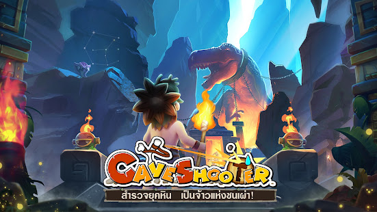 Cave Shooter PC