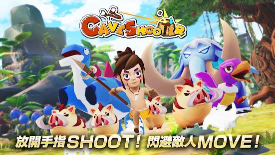 Cave Shooter電腦版