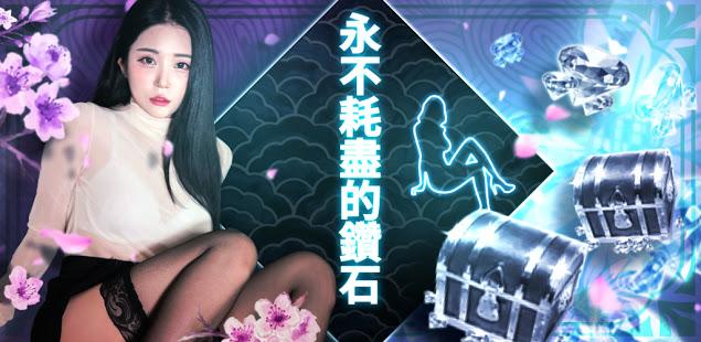 美女城市-真人版美女遊戲電腦版