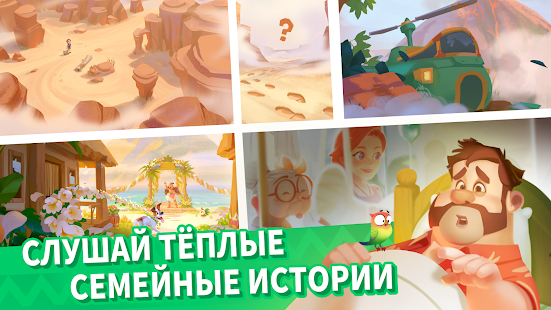Family Farm Adventure ПК
