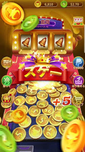 Luck! Coin Pusher PC版