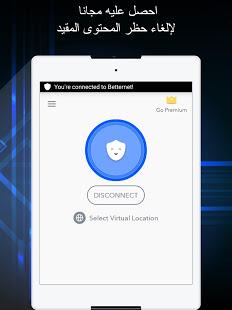 Free VPN - Betternet VPN Proxy & Wi-Fi Security الحاسوب
