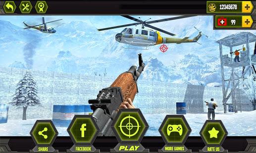 आतंकवाद विरोधी शूटिंग मिशन 2020 PC