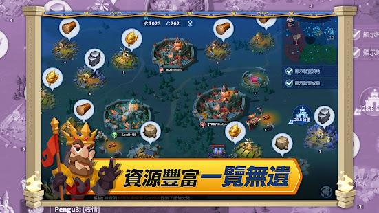 無盡城戰-Infinity Kingdom電腦版