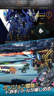 インフィニティ・メカ(Infinity Mechs) PC版