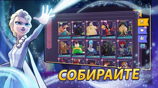 Disney Sorcerer's Arena ПК