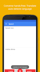 Google Translate PC