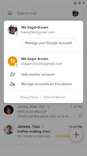 Gmail PC