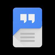 Google Text-to-Speech PC