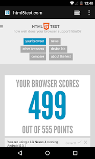 Android 시스템 WebView PC