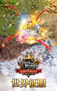 クラッシュ オブ キングス : オーシャンズ・ウォー PC版