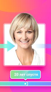 Fantastic face - Ging Прогнозирование старения ПК