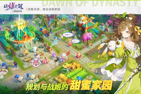 Dawn of Dynasty电脑版